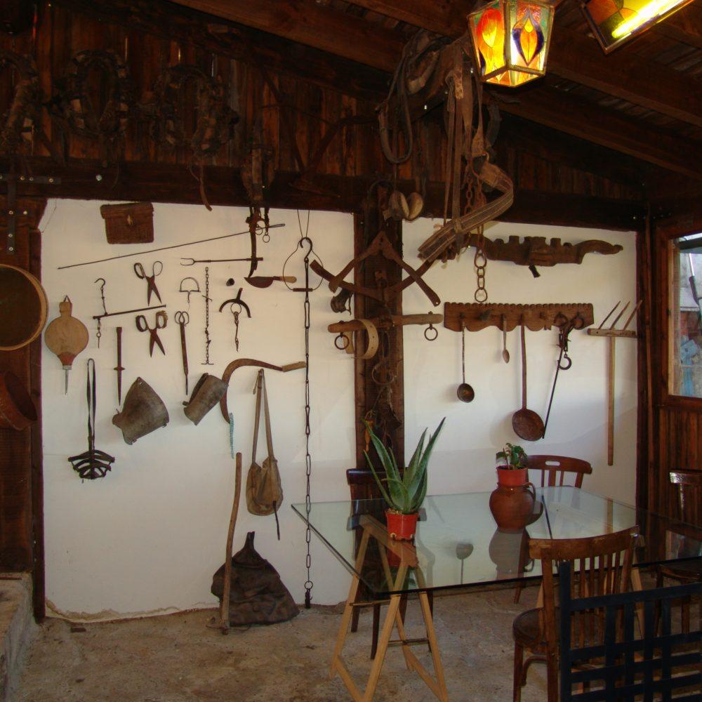 Sala de Estar, Museo Etnográfico